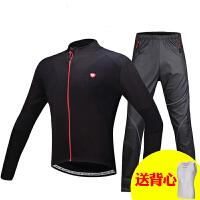 骑行服 自行车秋冬男女款防风保暖抓绒长裤长袖套装