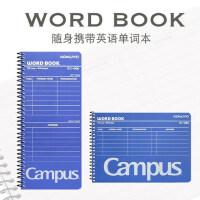 日本国誉单词本便携英语单词 学生随身卡线圈分栏英文记录口袋本