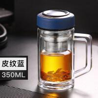 【品牌热卖】会议室茶杯玻璃杯家用带把手茶杯过滤办公室水杯双层带盖泡茶杯子大容量 皮纹蓝
