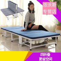 四折床 折叠床单人四折床双人午休床硬板床办公午睡医院月子陪护临时加床