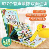 ����和�中英文�p�Z�c�x��幼�涸缃厅c�x�C有��x物����益智玩具