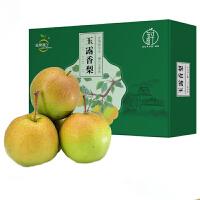 隰县特产玉露香梨子礼盒装生鲜新鲜水果12枚65-75mm小果礼盒净重约3.5斤