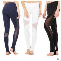 运动裤女明星同款网纱拼接健身跑步长裤款紧身瑜伽舞蹈踩脚 可礼品卡支付