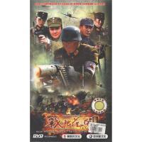 战地开花-大型抗日谍战电视连续剧(12碟装完整版)DVD( 货号:7883253239215)