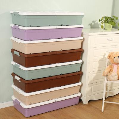 宝优妮特大号塑料床底收纳箱卧室被子衣物整理箱有盖装衣服储物箱