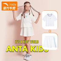安踏童装 女童针织运动套装2019春夏款中大儿童棉短袖短裙两件套