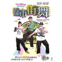 都市街舞DVD( 货号:1518110143015515223)