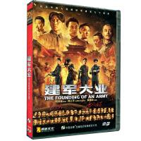 新华书店正版 中国电影 建军大业 DVD 刘烨 朱亚文 黄志忠