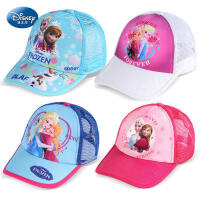 迪士尼冰雪奇缘太阳帽宝宝网眼遮阳帽女童沙滩帽儿童帽子夏帽子