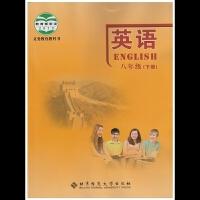初中学英语 初二 八年级下册英语课本八年级下册英语书8年级下册 初二课本教材教科书