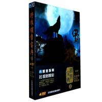 野狼销售宝典 上 (4DVD)陈龙 胡天墨 张启峰 主讲