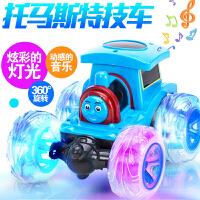 儿童玩具车男孩翻斗车遥控车翻滚特技车充电动小火车遥控汽车