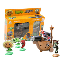玩具全套回力车可发射海盗船内赠标靶儿童礼物植物大战僵尸2