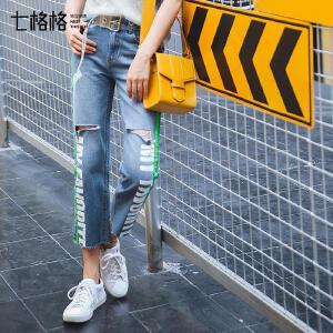 七格格2017秋装新款毛边不规则割破牛仔裤女烂潮九分宽松直筒个性织带