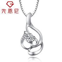 先恩尼钻石项链 白18k金约20分 豪华钻石吊坠生日礼物 花样年华锁骨链XDZ2001