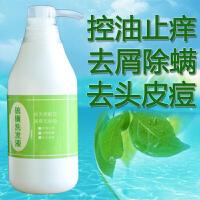 硫磺膏洗头膏去屑止痒去油性乳液祛头皮屑去头螨虫剪发虫洗发水露 300mL