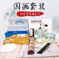 马利颜料中国画工具套装 美术用品初学者入门水墨画书法12ml 24色