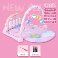 脚踏钢琴健身架器新生婴儿玩具3-6-12个月宝宝0-1岁儿童益智音乐2
