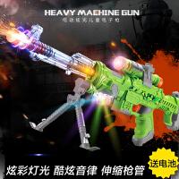 电动玩具枪 声光冲锋枪手枪狙击枪机关枪男孩儿童玩具枪音乐2-6岁