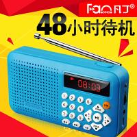 F169旗舰版插卡小音箱便携迷你音响老年收音机老人mp3播放器