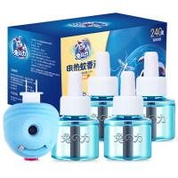 电热蚊香液无味婴儿孕妇宝宝驱蚊无香型液体灭蚊器家用插电式卧室q2i