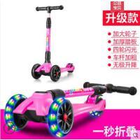 户外新品儿童滑板车2岁宝宝滑滑车踏板车四轮可折叠3-6-12岁