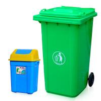 户外垃圾桶大号240升塑料环卫室外120L脚踏加厚小区垃圾箱筒