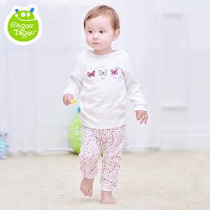 【每满100减50】GagouTagou婴儿连体衣春秋长袖套装女宝宝纯棉保暖春装