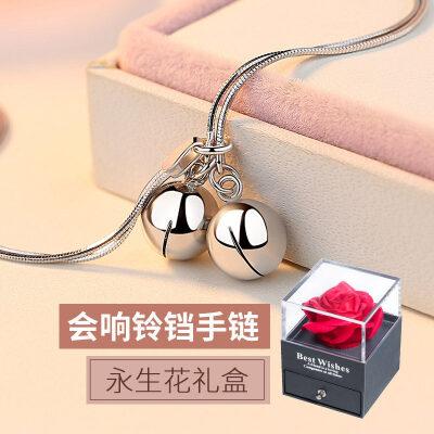 925银手链女银铃铛手镯韩版简约学生手环饰品情人节礼物送女友 发货周期:一般在付款后2-90天左右发货,具体发货时间请以与客服协商的时间为准