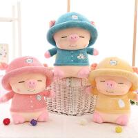 毛绒玩具猪猪布娃娃公仔可爱睡觉抱枕女孩玩偶女可爱超萌生日礼物