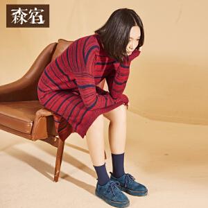 森宿布拉格红砖冬装新款文艺撞色条纹内搭长款毛衣连衣裙女