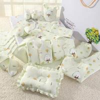 婴儿衣服棉0-3个月6礼盒套装初生刚出生宝宝用品