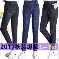 牛仔裤女裤九分裤休闲裤胖mm哈伦裤秋冬高腰大码显瘦小脚裤萝卜裤