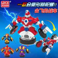 灵动创想正版魔幻陀螺3代机甲战车2赤影炎神男孩玩具儿童战斗套装