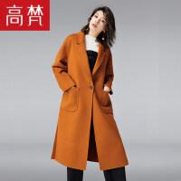 【1件3折到手价:699元】高梵2018新款韩版长款双面呢大衣女 冬季修身过膝羊毛呢子外套