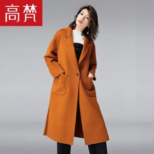 【当当集团联合活动 跨店每满150减50】高梵2018新款韩版长款双面呢大衣女 冬季修身过膝羊毛呢子外套