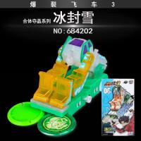 奥迪双钻 爆裂飞车3代兽神合体 变形合体男孩玩具车 连翻多重夺晶 合体夺晶系列-冰封雪