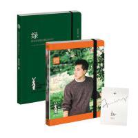 正版现货 安东尼经典套装两册 绿+橙 共两册(绿:陪安东尼度过漫长岁月4+橙:陪安东尼度过漫长岁月.2 里德 )