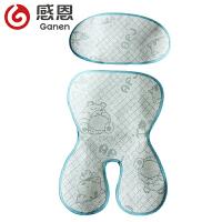 儿童安全座椅凉席 安全座椅配件宝宝专用夏季凉垫