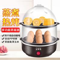 儿童迷你厨房做饭真煮套装小厨具食玩仿真实烹饪过家家玩具蒸蛋器