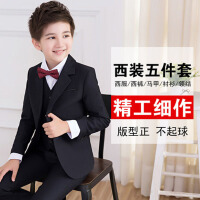 男孩主持人演出礼服韩版冬 男童西服儿童小西装套装外套中大童花童 黑色西服五件套(外套 裤子 马甲 衬衫 领结)