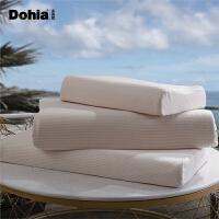 多喜爱进口乳胶枕枕颈椎枕透气枕科伦坡斯里兰卡乳胶枕雅致款