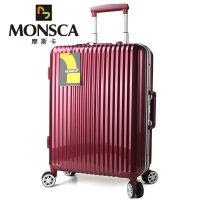摩斯卡纯PC铝框拉杆箱万向轮男士女士镜面旅行箱包出国留学旅游行李箱子航空登机箱6201