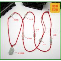 【玉石diy】A货翡翠玉旺财貔貅节节高路路通本命年红绳平安腰链