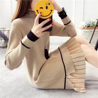 秋冬中长款假两件套头打底衫针织连衣裙女 均码 (建议85-125斤)