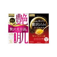 【网易考拉】UTENA佑天兰 黄金果冻艳肌面膜2盒装日本面膜(玻尿酸)