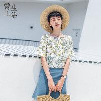 云上生活女装夏装清新气质优雅碎花t恤女短袖荷叶袖夏上衣T0239