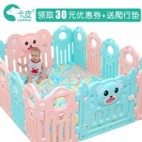 婴儿爬行垫围栏室内宝宝防护栏家用乐园儿童栅栏学步游戏