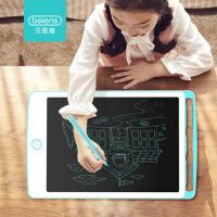 贝恩施儿童液晶画板手写板 磁性光能电子黑板宝宝涂鸦绘画写字板