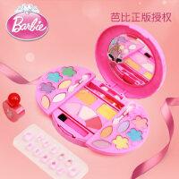 芭比亮丽美妆盒 女孩彩妆生日礼品儿童化妆品套装无毒 过家家玩具